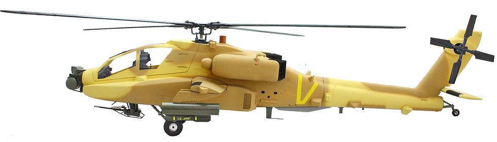 700 AH-64 ARF Desert Drab