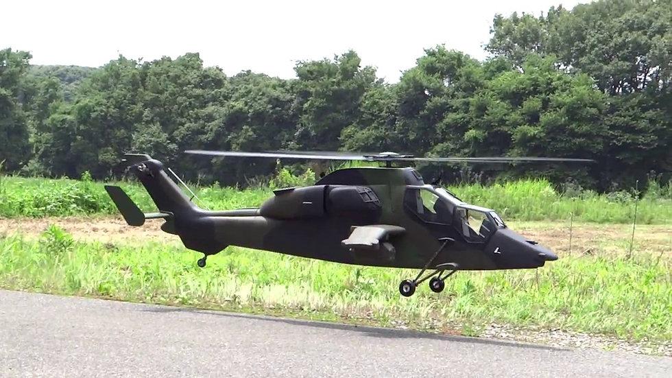 700 EC-665 ARF Tiger