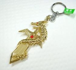 魔界のドラゴン夜光剣キーホルダー