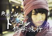 乃木坂_edited.jpeg