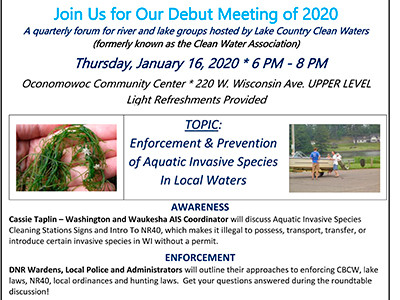 Join Us: 1st Quarterly Meeting, Jan 16