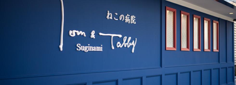 Tom & Tabby