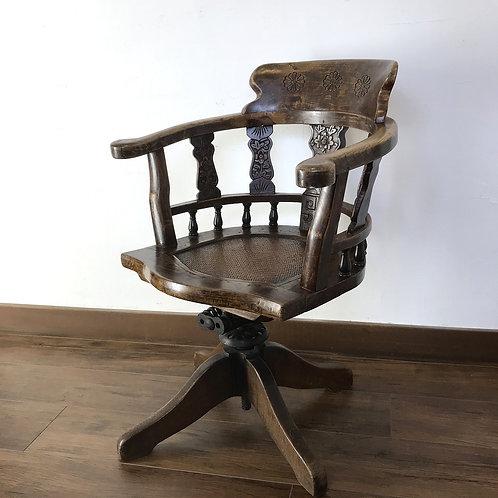 アンティークアーム付き回転椅子