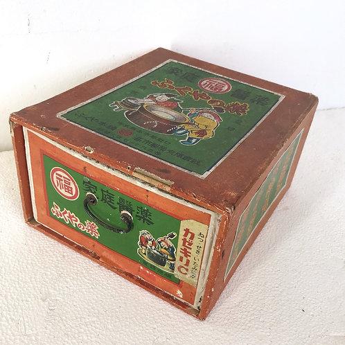 ふくやの薬箱(紙製)