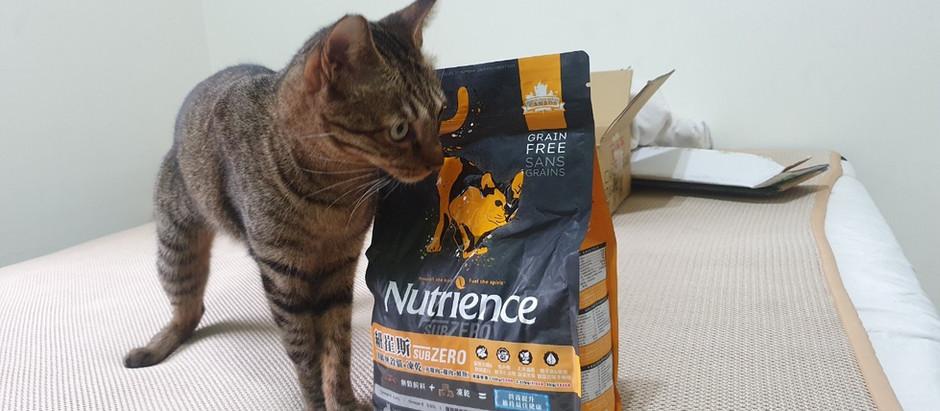 【貓咪】寵物飼料~來自加拿大的貓糧-紐崔斯 Nutrience的SUBZERO頂級無穀飼料+凍乾