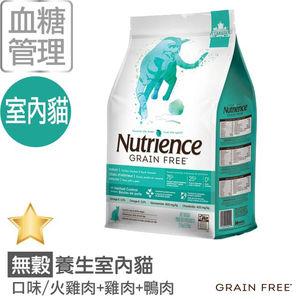 無穀養生-猜你喜歡-產品圖式-306X306-04.jpg