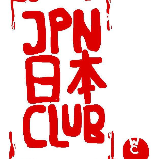 Japan Club