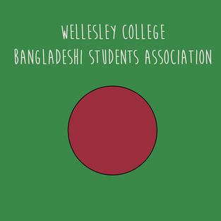 Bangladeshi Students Association (BSA)