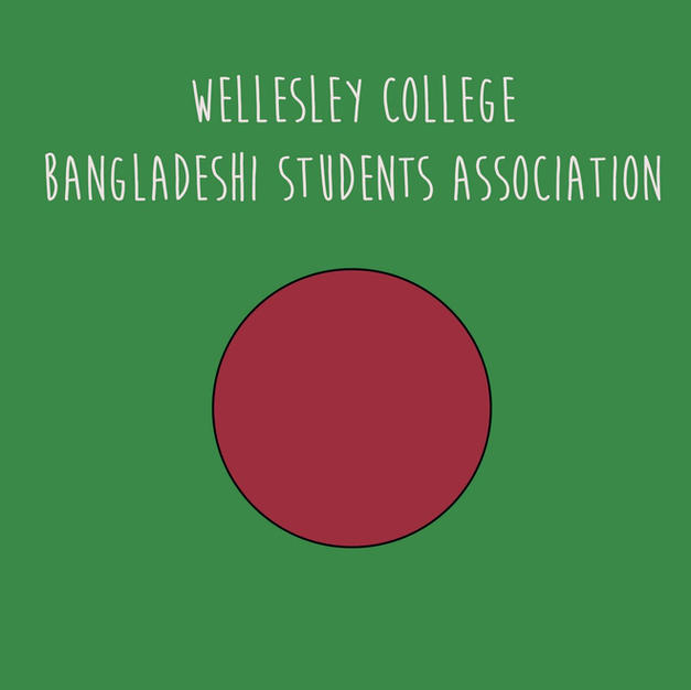 Bangladeshi Students Association (BSA)