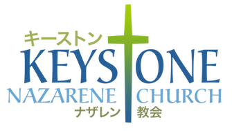 keystone-logo-01.png