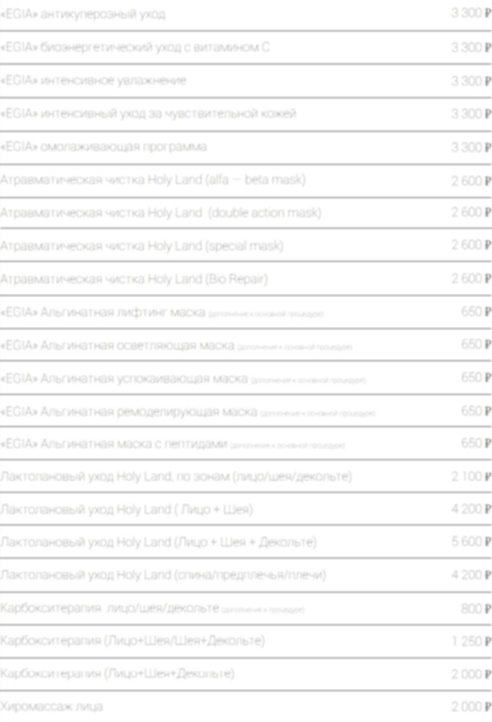 QIP Shot - Screen 004.jpg