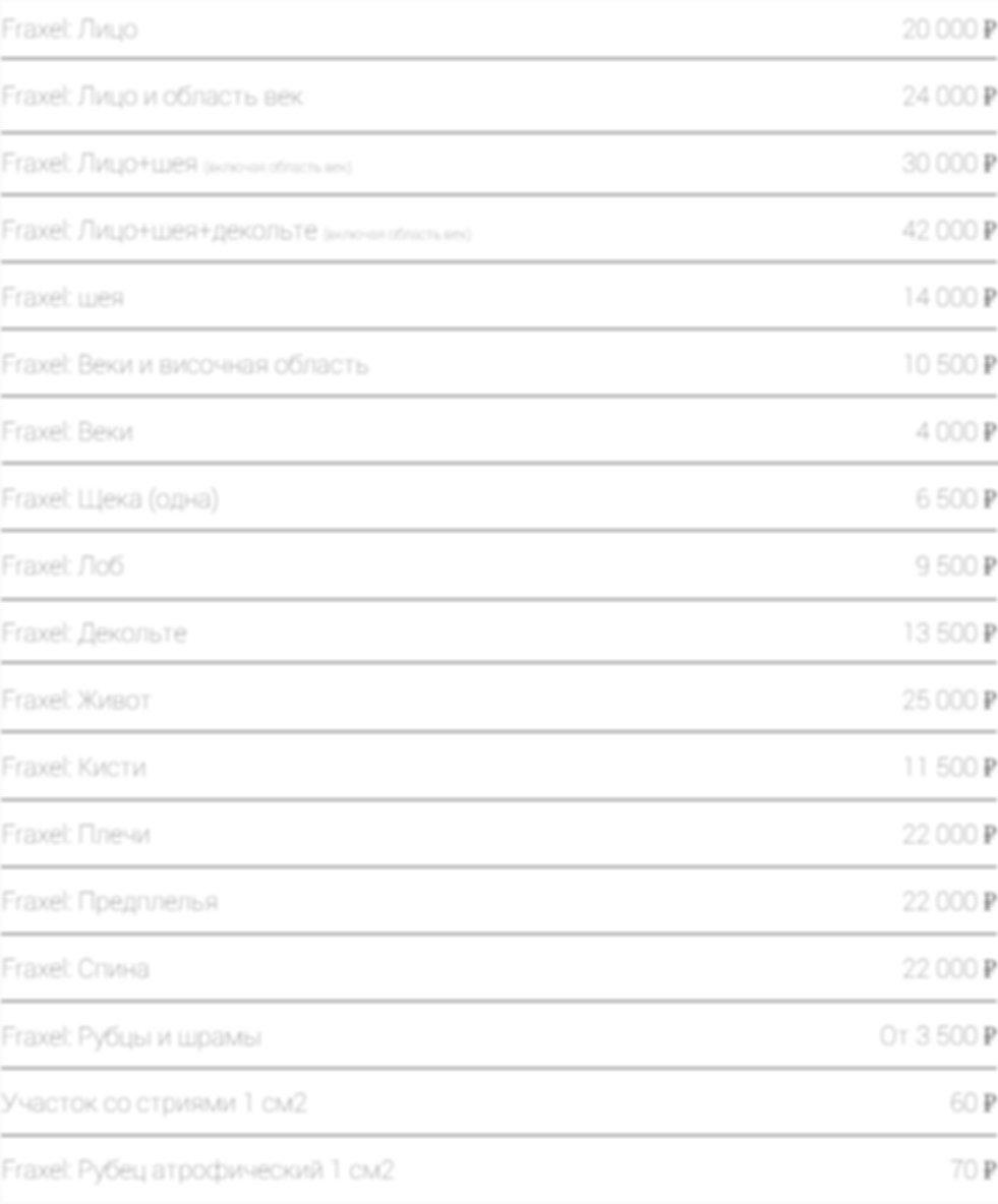 QIP Shot - Screen 012.jpg