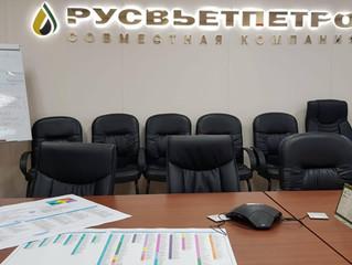 «Расследование происшествий и анализ корневых причин» в «РусьВьетПетро»