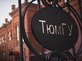Курсы для ТюмГУ – для руководителей Газпром Нефти и СИБУРа