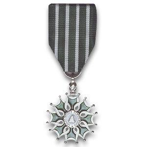 Chevalier - Arts et Lettres