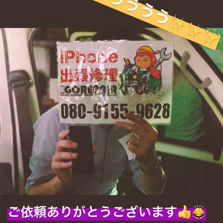 【堺市】iPhone 5S水没修理