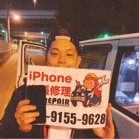【浪速区】iPhone7バッテリー交換