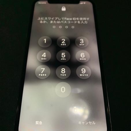 【西中島南方】iPhone XS画面割れ修理