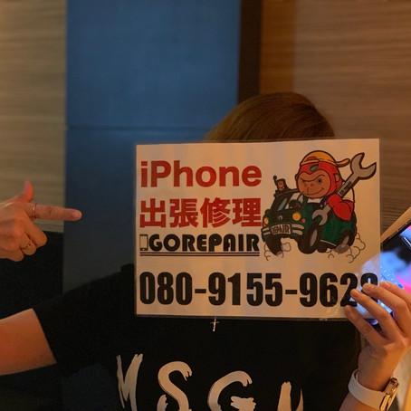 【北新地】iPhoneXタッチ不良修理