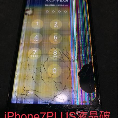 【吹田市】iPhone7PLUS液晶破損