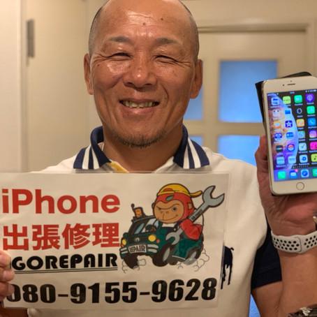 【東成区】iPhone6PLUS画面割れ修理