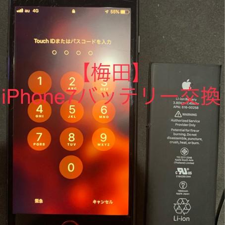 【梅田】iPhone7バッテリー交換