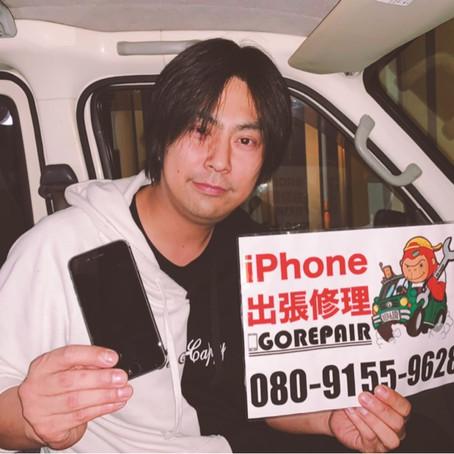 【京都市西京区】iPhone8液晶破損修理