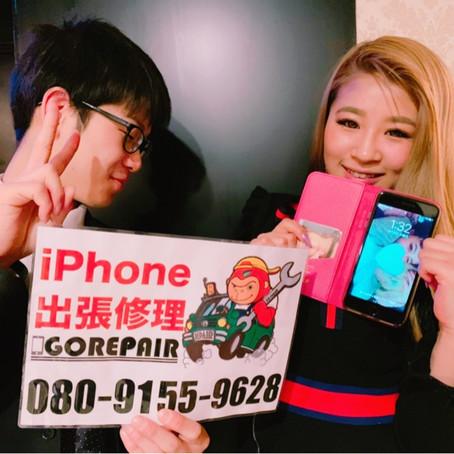 【豊中市】iPhone8+液晶破損修理