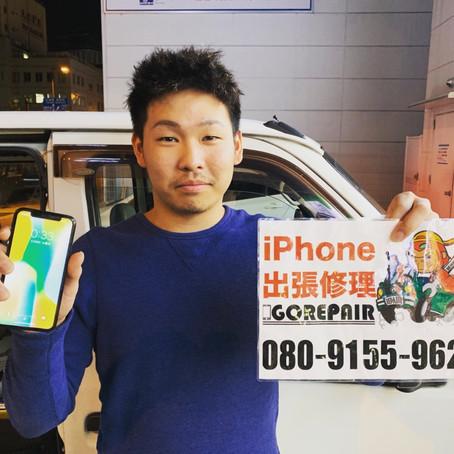 【大阪市北区】iPhone7液晶破損修理