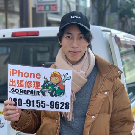 【谷町九丁目】iPhone7液晶修理