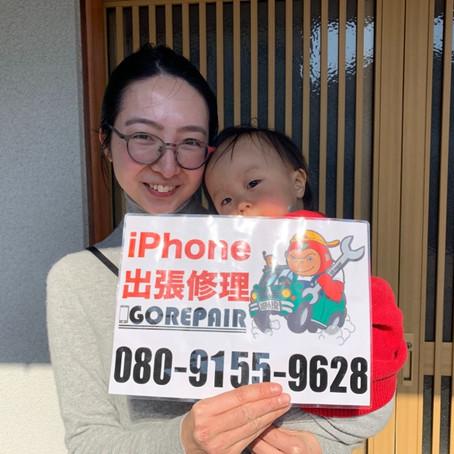 【神戸市中央区】iPhone7液晶破損修理