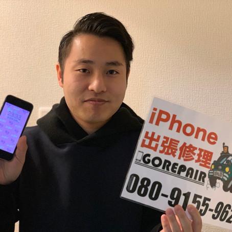 【上新庄】iPhoneSE画面修理
