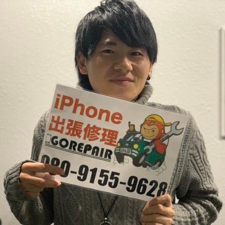 【堺市】iPhone7PLUS画面割れ修理