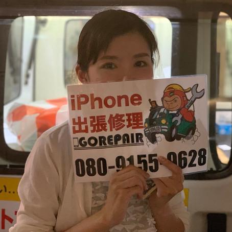 【心斎橋】iPhone8画面割れ修理