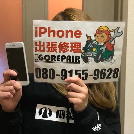 【西成区】iPhone6水没&画面修理