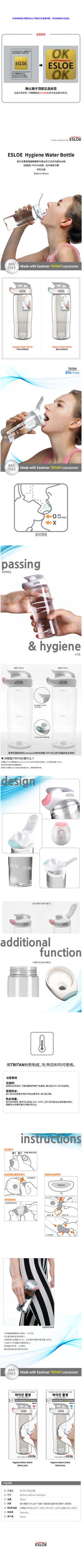 hygiene_500ml_detail_Chinese_(jpg)