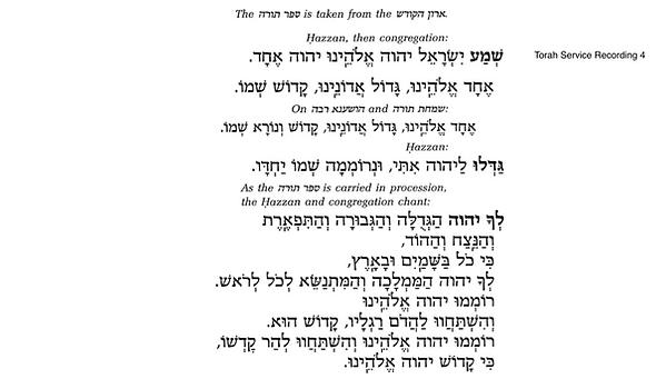 Torah Service Recording 4.png