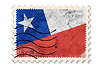 chileanflagstamp2.png