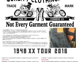 1948 XX TOUR 2016