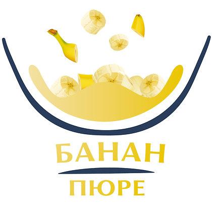 Пюре Банан