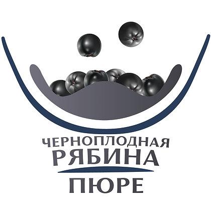 Пюре Черноплодная рябина