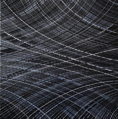 Distorsion de l'espace en nuances de gri