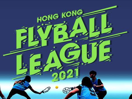 2021 香港旋風球聯賽