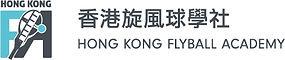 HKFA_logo.jpg