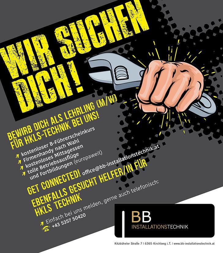 Facebook_Lehrlingbewerb_19.jpg