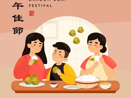 端午佳节 Dragon Boat Festival