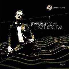 Liszt Recital.jpg