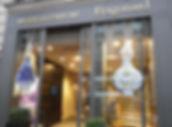 Организуем Курс « Введение в Ароматерапию», с посещением Парфюмерной фабрики Фрагонар в местечке Эз на Лазурном берегу Франции
