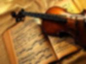 Скрипка Никколо Паганини