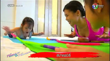 Little Yogi Bangkok in the Media